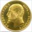 1912 100 Lev Restrike PR67CA