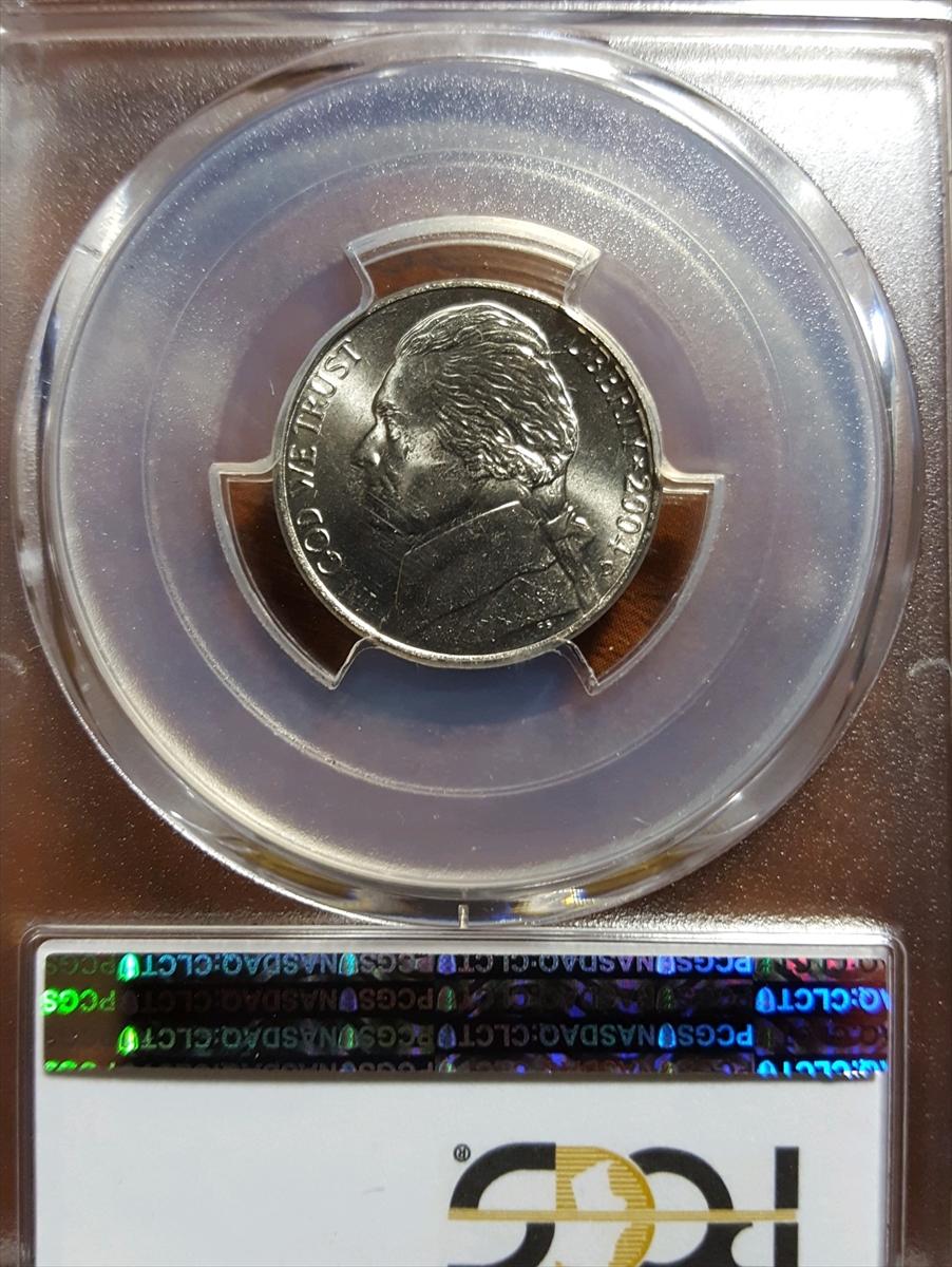 2004 D Peace Medal MS66
