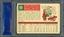 1959 TOPPS RENO BERTOIA